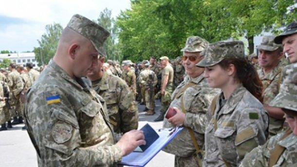 Генштаб Украины массово собирает резервистов