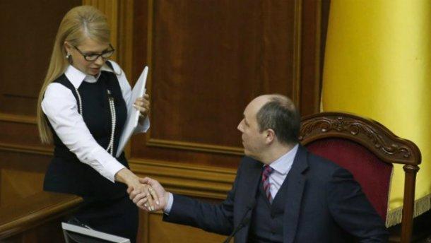 Парубий устроил заочные разборки с Тимошенко и еще раз пригрозил прогульщикам