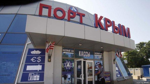 Украина оштрафовала почти 40 кораблей, которые заходили в крымские порты