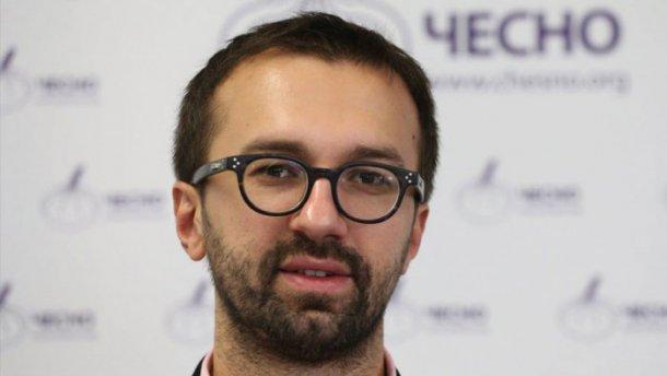 Лещенко объяснил, откуда у него деньги на дорогущию квартиру