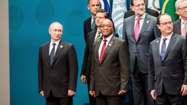Провал «домашних заготовок» Путина: коротко о значении саммита «Большой двадцатки»