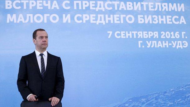 Денег нет. Настроение паршивое, – буряты тонко потроллили Медведева