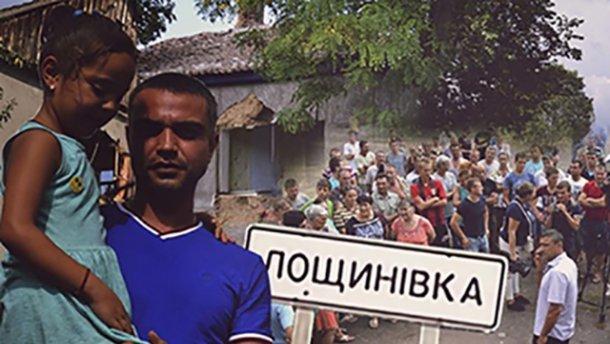 Ромы жаждут мести за разгромленные дома в Одесской области