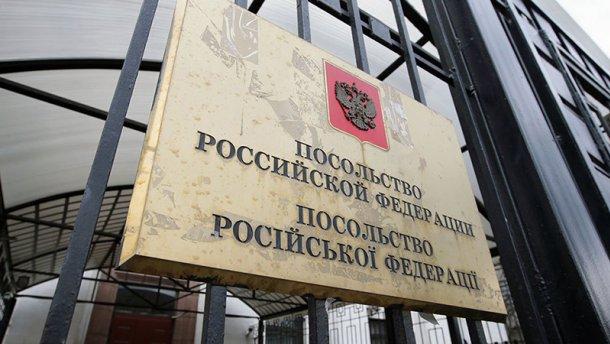Российские выборы невозможны даже в дипучреждениях, – МИД Украины