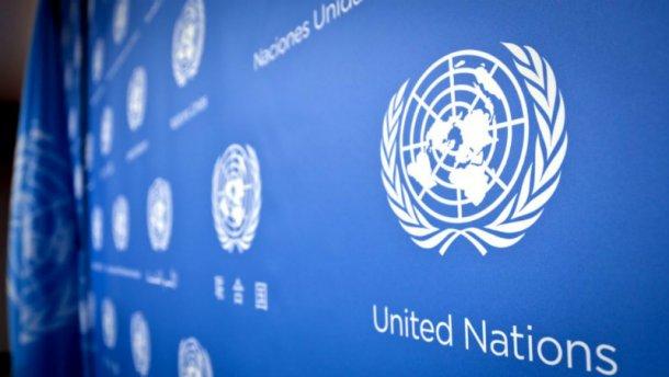 ООН работает над новыми санкциями против КНДР