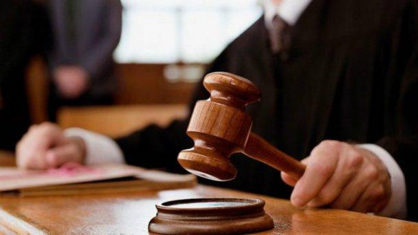 Судьи потеряют часть своей неприкосновенности