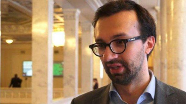 Военный прокурор требует арестовать Лещенко (Документ)