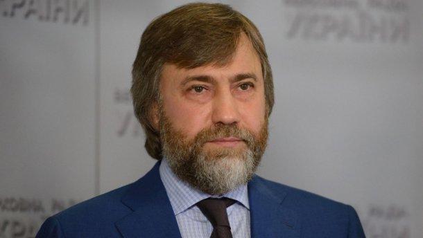 В одиозного Новинского суд забрал завод, – Бирюков