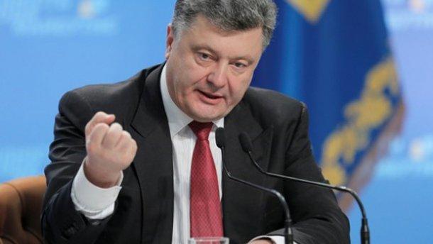 НФ призывает президента взять под личный контроль расследование деятельности «Интера»