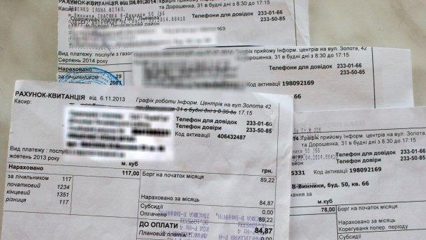 Квест «урвать субсидию»: о новом в субсидировании