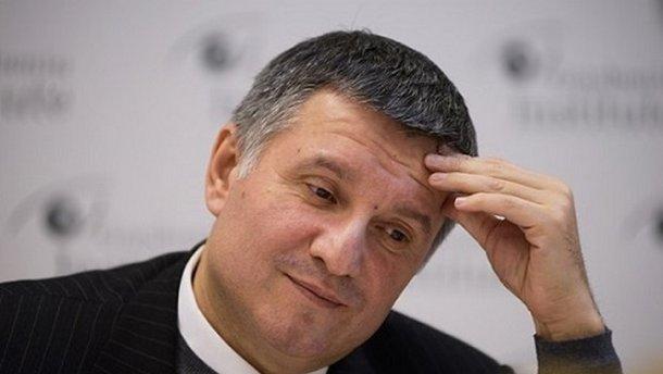 В Генпрокуратуре рассказали, какое дело против Авакова они расследуют