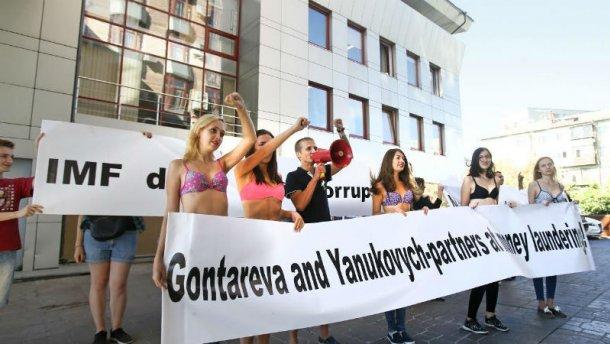 Полуголые студенты пикетировали офис МВФ в Киеве