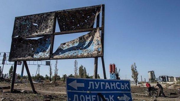 Боевики 30 раз нарушили режим тишины на Донбассе