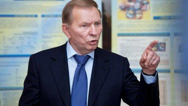 Кучма обвинил в невыполнении Минских соглашений Германию и Францию