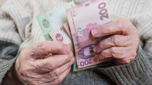 МВФ требует повысить пенсионный возраст украинцам