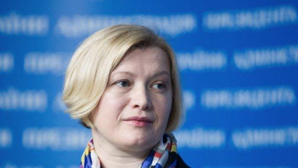 Украинца перед освобождением осудили на 18 лет в «ДНР»