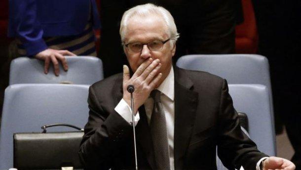 После обвинений России в лицемерии Чуркин сбежал с заседания ООН