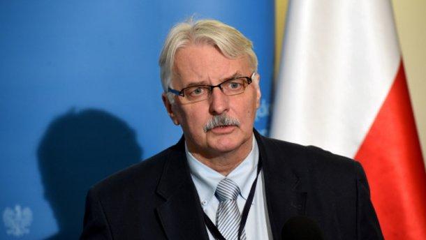 Глава МИД Польши рассказал о роли Украины в создании Европы