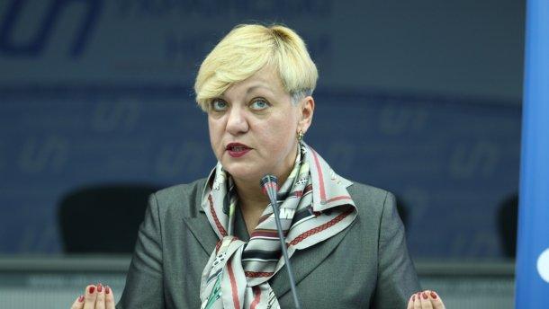 Информация о деятельности компании Гонтаревой уже в антикоррупционном комитете, – Матвиенко