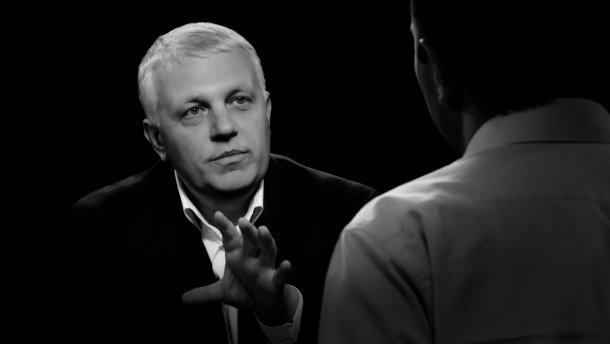Убийство Шеремета: журналисты узнали, как идет следствие