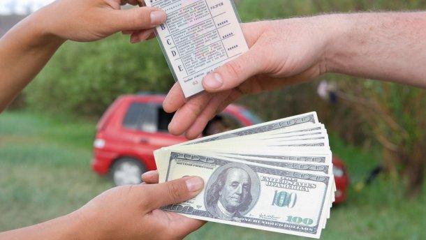 Как с полицией общаются те, кто купил права за 300 долларов (ВИДЕО +18)