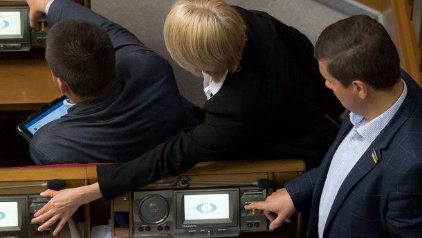 Кто из депутатов не голосовал за признание российской Думы нелегитимной
