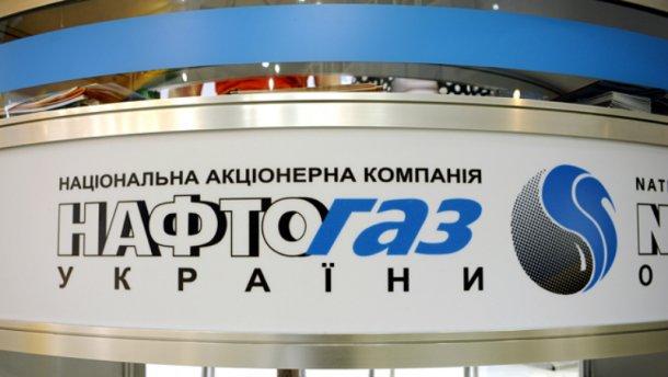 «Газпрому» придется заплатить Украине рекордный штраф в размере 86 миллиардов гривен