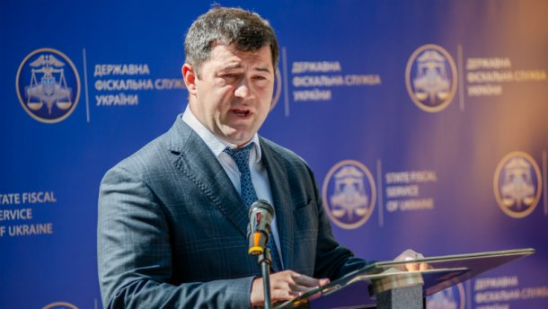 Генпрокуратура завела дело на Насирова – Документ