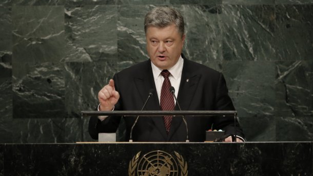 Визит Порошенко в США: зачем поехал и что привез Президент