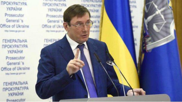 Луценко заманивает в местные прокуратуры огромными зарплатами: озвученные цифры