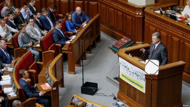 Почему новый политический сезон будет сложным для украинцев