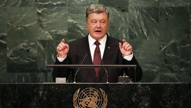 США устали от многовекторности и двойной позиции Порошенко, – политолог