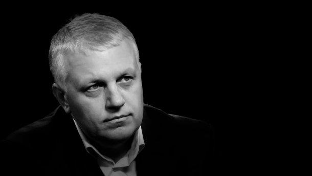 Деканоидзе назвала один из мотивов убийства Шеремета
