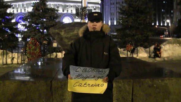 Активистов в России оштрафовали за чтение Конституции