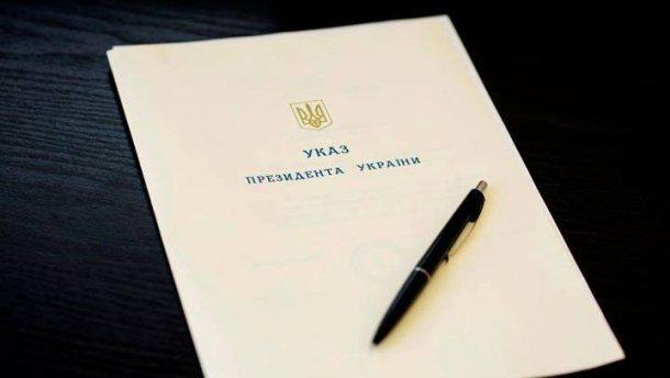 Уволили двух судей, которые судили майдановцев