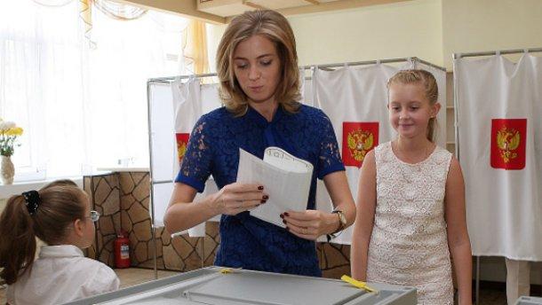 «Няш-мяш» Поклонская увольняется с должности «прокурора» Крыма