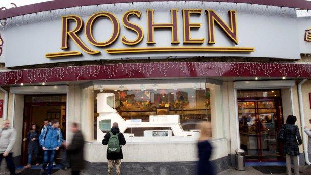Магазины «Рошен» снова «заминировали» в Киеве