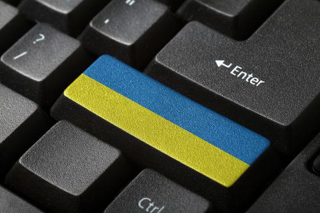 Украинские разработчики победили в конкурсе Google