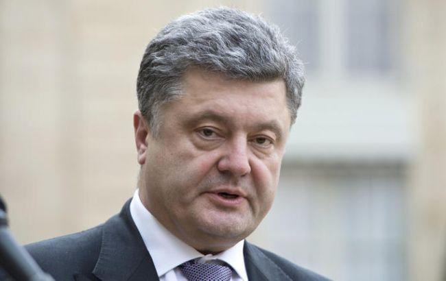 Порошенко пообещал ЕС ускорить реформы в сфере энергетики