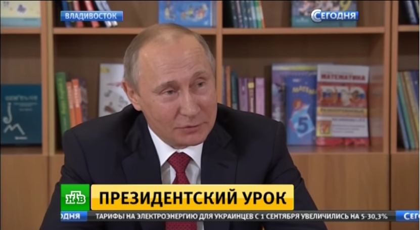 Пьяный Путин пытался провести урок. Ученики в шоке (ВИДЕО)