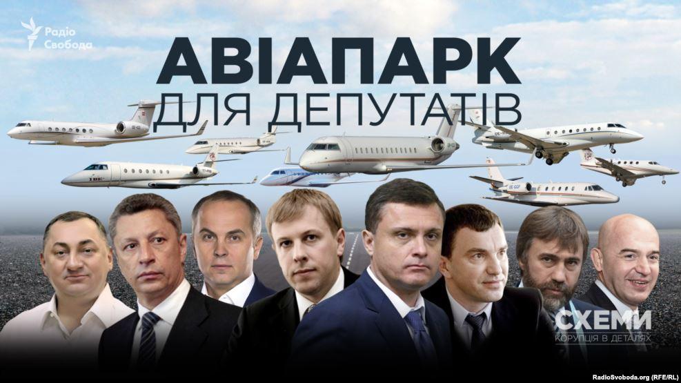 Сенсационный автопарк депутатов (расследование)