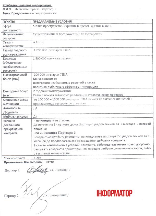 dokument-1-611x843