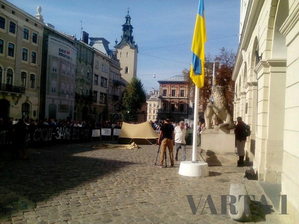 Во Львове майдан? (Фото)