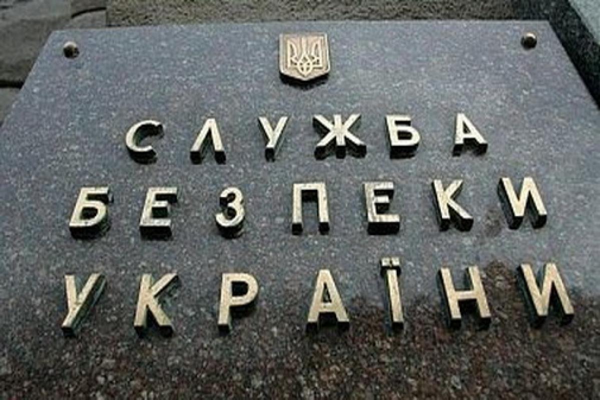 СБУ разоблачила на разворовывании бюджета чиновников Донецкой ОГА