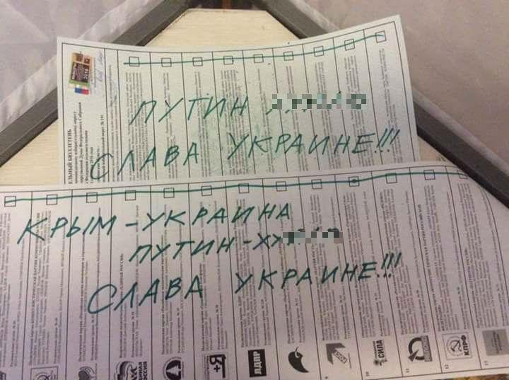 Пикачу, я выбираю тебя! — Что писали русские на избирательных бюллетенях (фото)