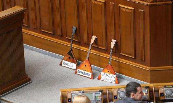 «Народный фронт» принес в зал Совета балалайки с фамилиями нардепов, которых обвиняют в работе на РФ