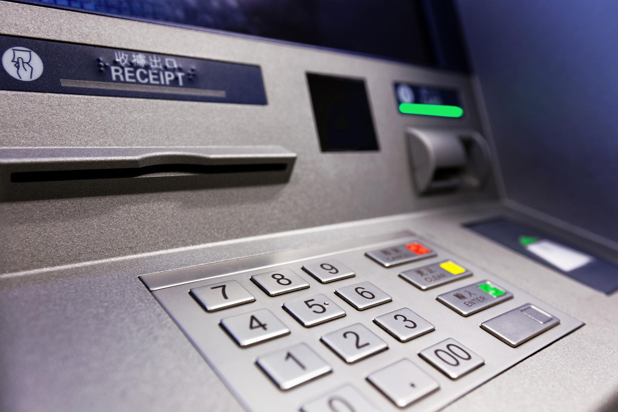В Украину пришел необычный способ взлома банкоматов