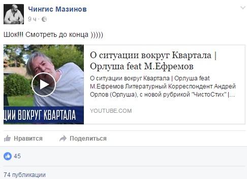 Скандал с Зеленским: за комиков вступилась «тяжелая артиллерия»