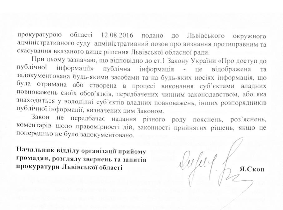 budynok_korolenka7_prokurat_2