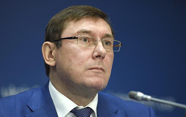 Против Луценко готовят акции протеста